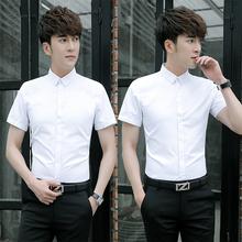 202gu夏季白衬衫ie商务休闲西装职业正装韩款修身男士白色衬衣