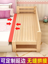 加宽床gu接床边大的er婴儿女孩带护栏大的增宽神器(小)床宝宝床