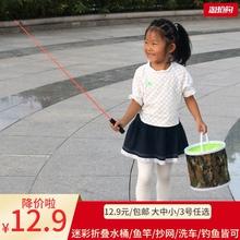 特价折gu钓鱼打水桶ai装渔具多功能一体加厚便携鱼护包
