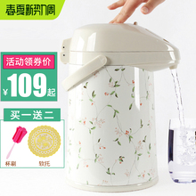 五月花gu压式热水瓶ti保温壶家用暖壶保温水壶开水瓶