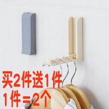 折叠挂gu门后墙壁隐es孔收纳挂勾可折叠挂衣钩衣帽挂衣架粘钩