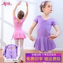 宝宝舞gu服女童练功ey夏季纯棉女孩芭蕾舞裙中国舞跳舞服服装