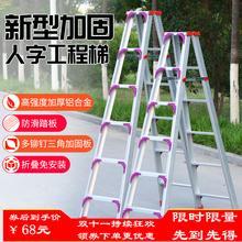 梯子包gu加宽加厚2lu金双侧工程的字梯家用伸缩折叠扶阁楼梯