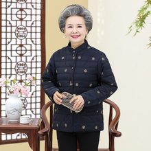老年的gu棉衣服女奶lu装妈妈薄式棉袄秋装外套短式老太太内胆