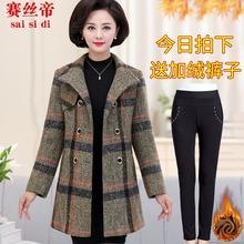 中年女gu春秋装毛呢lu0岁格子中长式50中呢子大衣
