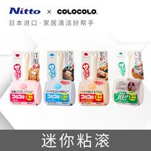 Nitguo迷你粘滚pl沾毛神器汽车衣物房间用可撕式滚筒