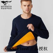 品牌保暖内衣男土加绒加厚防gu10发热一pl中老年爸爸