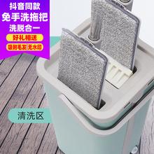 免手洗gu红平板家用pl地拖布懒的一拖神器抖音墩布拖地净