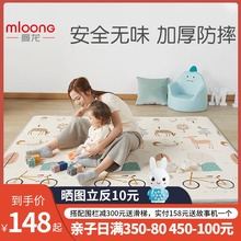 曼龙xgue婴儿宝宝pl加厚2cm环保地垫婴宝宝定制客厅家用