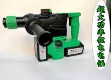 绿巨的充电锂电电锤冲gu7钻充电款pl工业级锂电两用火热促销