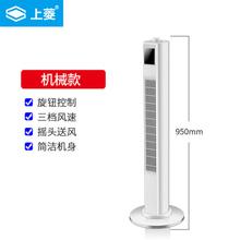 热卖家gu塔扇落地扇nv式立式台式电扇电风扇