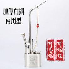 新水烟gu全套水烟筒ua纯铜加厚白铜复古老式烟丝多重过