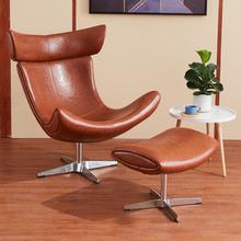 休闲椅gu单的躺椅北un拉阳台真皮布艺设计师椅懒的沙发椅