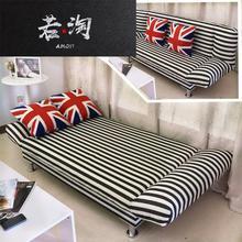 沙发床可折叠多功能(小)户型gu9的双的1zy用出租房午休布艺沙发