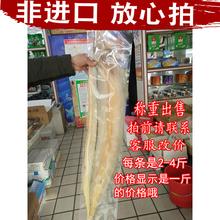 海鲜干gu腌制大海鳗zy干带鱼干风干大鳗鱼鲞海鱼干称重
