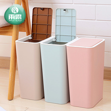 垃圾桶gu类家用客厅oh生间有盖创意厨房大号纸篓塑料可爱带盖
