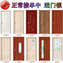 烤漆木gu卧室实木门pu套装门卧室室内门健康环保木门