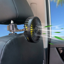 车载风gu12v24ou椅背后排(小)电风扇usb车内用空调制冷降温神器