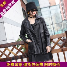 202gu秋季新式真es皮皮衣修身式女士中长式绵羊皮黑色修身外套