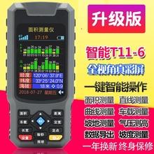 户外GguS/北斗定um手持机经纬度定位仪测绘导航 测亩仪车载地亩