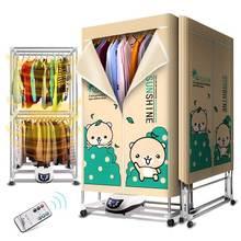 干衣机gu用可折叠(小)wm式加热器大功率干洗店衣服加大速干衣。