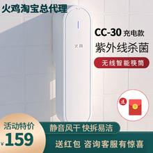 火鸡无gu智能筷笼紫wm菌厨房篓筒盒壁挂式(小)型家用