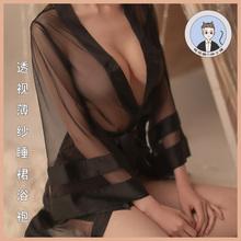 【司徒gu】透视薄纱wm裙大码时尚情趣诱惑和服薄式内衣免脱