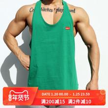 肌肉队guINS运动an身背心男兄弟夏季宽松无袖T恤跑步训练衣服
