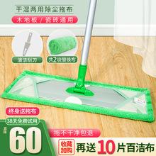3M思gu拖把家用一an洗挤水懒的瓷砖地板大号地拖平板拖布净
