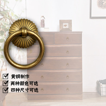 中式古gu家具抽屉斗an门纯铜拉手仿古圆环中药柜铜拉环铜把手