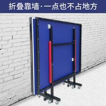 家用室gu标准可折叠an训练兵乓球台成的专业比赛