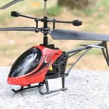 遥控直升机USgu4充电耐摔el的飞机 感应飞行器宝宝玩具男孩。
