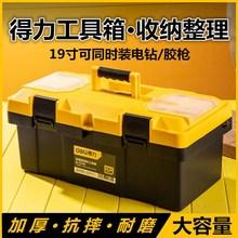 工具箱gu收纳盒维修an手提式电工木工大号五金塑料盒家用