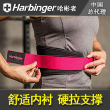 Hargvingerco 5英寸健身男女232硬拉深蹲力量举训练新品