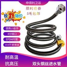 304gv锈钢进水软co马桶4分编织管高压防爆热水器水箱上水管
