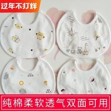 婴儿宝gv(小)围嘴纯棉co生宝宝口水兜圆形围兜秋冬季双层