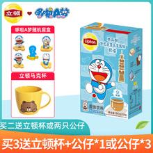 立顿绝品醇奶茶台式乌龙gv8味冲饮速co茶粉10包