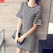 女士短袖t恤gv中长款韩款co领夏季条纹喇叭袖打底衫连衣裙潮