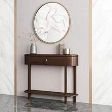 玄关靠gv过道新中式co户玄关桌子超窄实木玄关置物架柜简约(小)