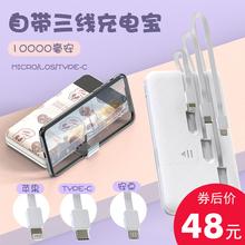 迷你便携10000毫安充gv9宝移动电co爱自带线带灯(小)巧大容量