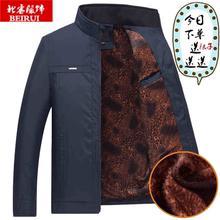 中年男gw夹克201bd爸爸秋冬装外套加绒加厚40岁50中老年的冬装