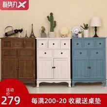 斗柜实gw卧室特价五fc厅柜子储物柜简约现代抽屉式整装收纳柜