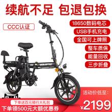 新国标gw叠电动自行fc池助力车成年电瓶车代驾电动车电动车