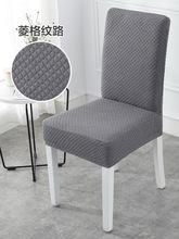 椅子套gw餐桌椅子套hw垫一体套装家用餐厅办公椅套通用加厚