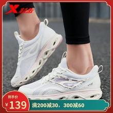 【减震gw0科技】特kd便跑步鞋2020新式秋季软底运动鞋女士鞋
