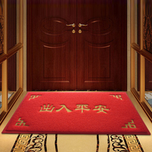 进门地gw丝圈门垫地tl大门口厅欢迎光临出入平安家用脚垫定制