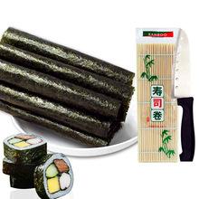 10片gw苔韩国紫菜tl用海苔做的材料食材原料包邮