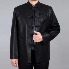 中老年gw码男装真皮tl唐装皮夹克中式上衣爸爸装中国风皮外套