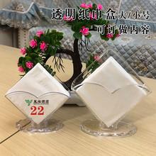 新式亚gw力透明纸巾tl插纸餐桌抽纸盒饭店纸巾架酒店餐巾纸座