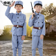 宝宝八gw军演出服新al装抗战表演服校园舞台游击队红军服男童